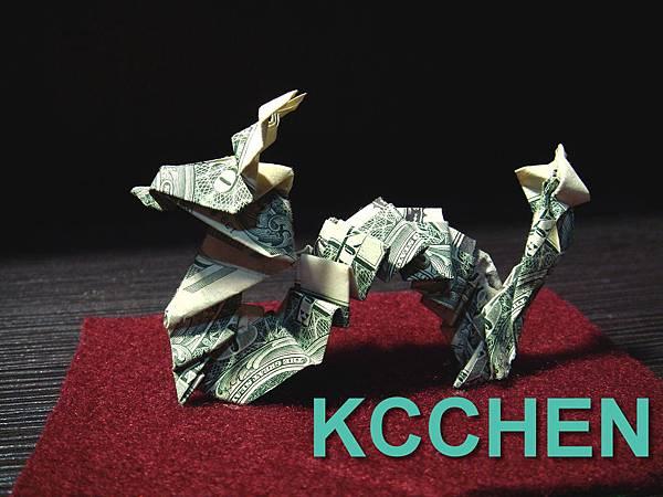 美金摺紙龍(鈔票摺紙)dollar bill origami2