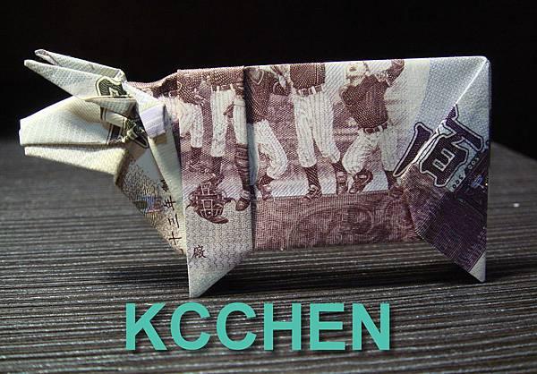 台幣500元摺紙牛