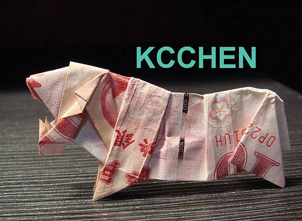 台幣 摺紙虎