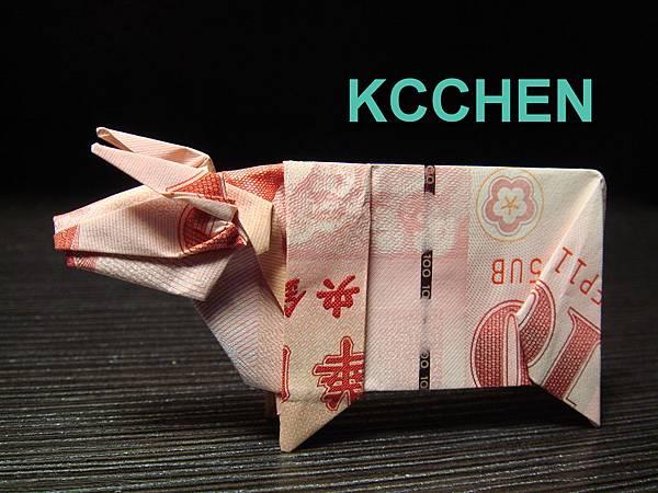 台幣百元摺紙牛