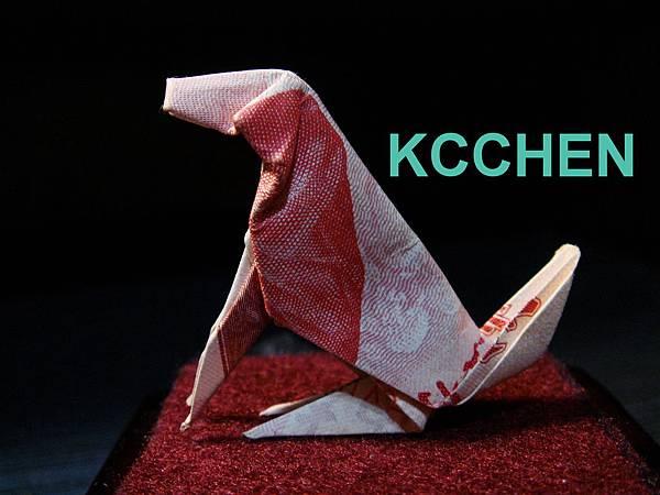 台幣摺紙忠狗