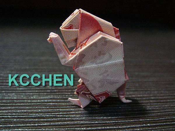 台幣摺紙猴2