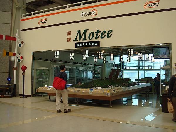 台鐵新烏日Motee鐵道模型專賣店