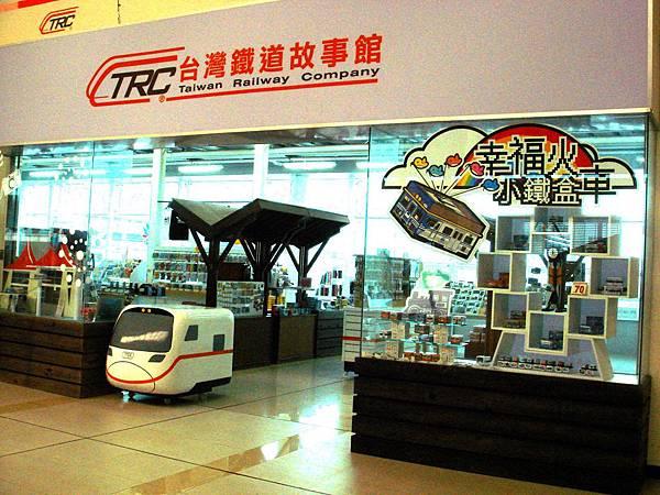 台鐵新烏日TRC 台灣鐵道故事館