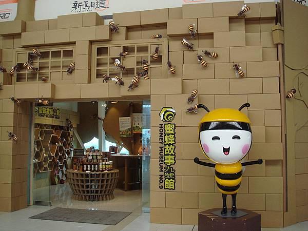 台鐵新烏日蜜蜂故事館1