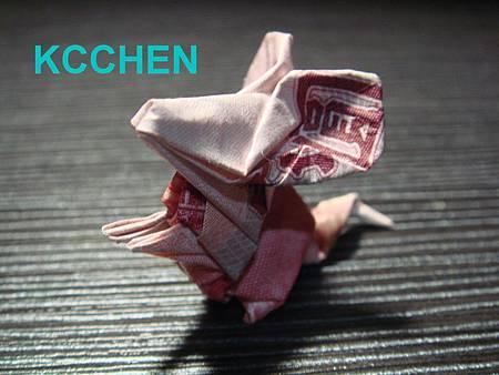 美金台幣鈔票摺紙老鼠 money origami