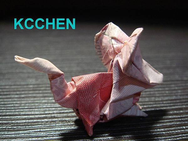美金台幣鈔票摺紙老鼠 money origami (1)