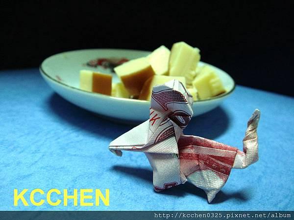 美金台幣鈔票摺紙老鼠 money origami (21)