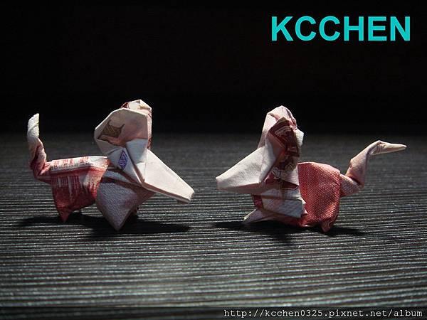 美金台幣鈔票摺紙老鼠 money origami -1 (3)