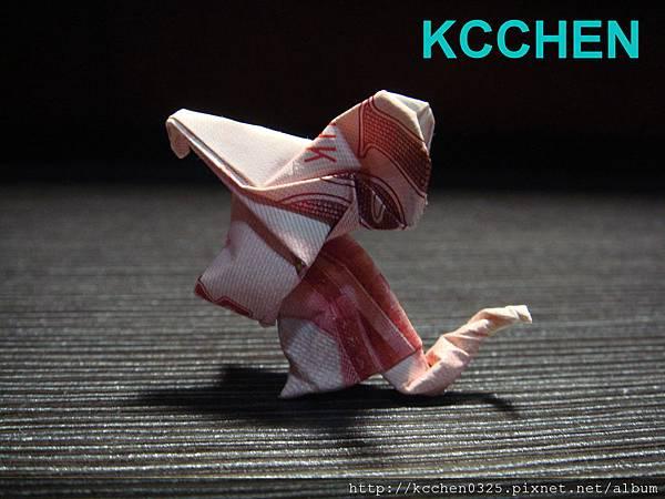 美金台幣鈔票摺紙老鼠 money origami -1 (6)