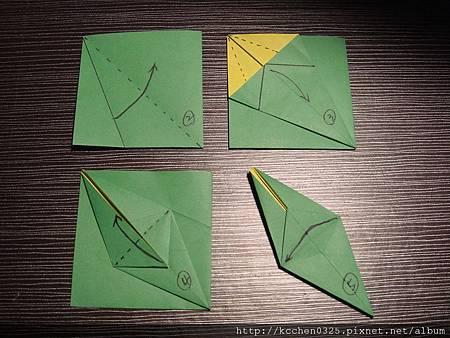 摺紙鸚鵡 (2)