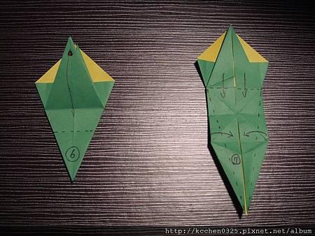 摺紙鸚鵡 (4)