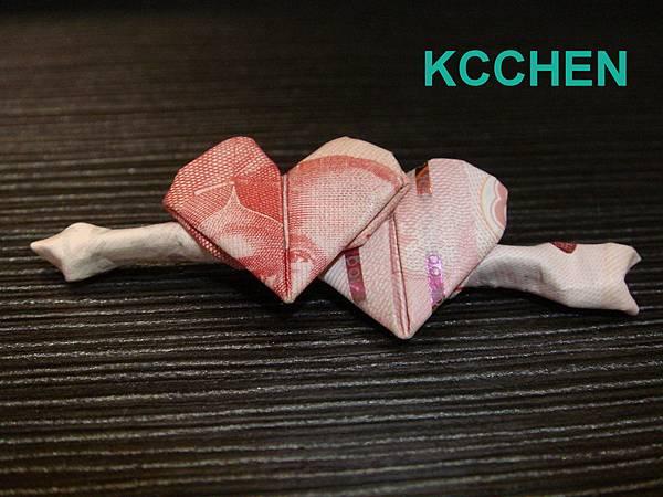 鈔票摺紙 紙鈔摺紙 一箭雙心dollar bill origami folding (15)
