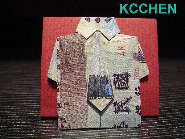 鈔票摺紙 紙鈔摺紙  衣服 土 dollar bill origami folding (13)