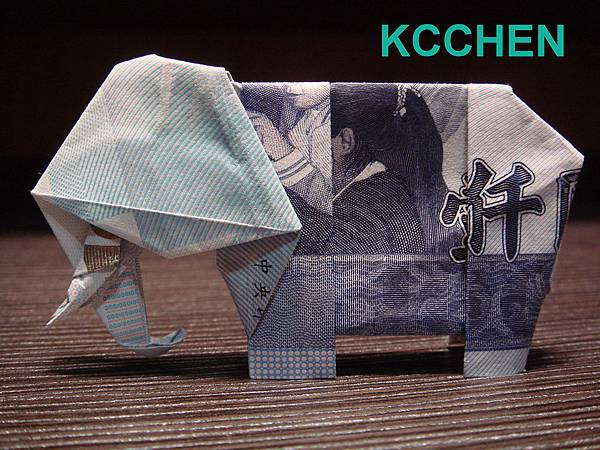 鈔票摺紙 紙鈔摺紙 大象 dollar bill origami folding (16)