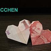 鈔票摺紙 紙鈔摺紙 心心相印 dollar bill origami folding (3)