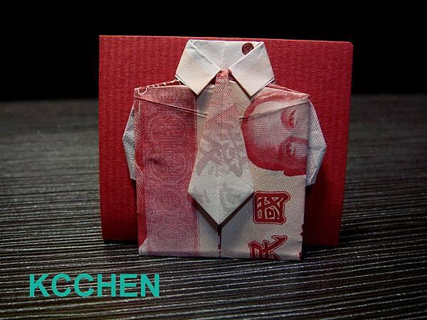 鈔票摺紙 紙鈔摺紙 衣服 紅 dollar bill origami folding (4)