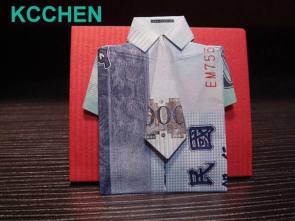 鈔票摺紙 紙鈔摺紙 衣服 藍 dollar bill origami folding (14)