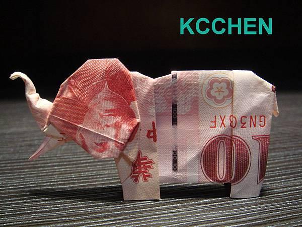 鈔票摺紙 美金摺紙 紙鈔摺紙 大象 dollar bill origami folding (3)