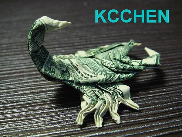 鈔票摺紙 蠍子 dollar bill origami14