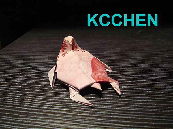 紙鈔摺紙 海龜 dollar bill origami1