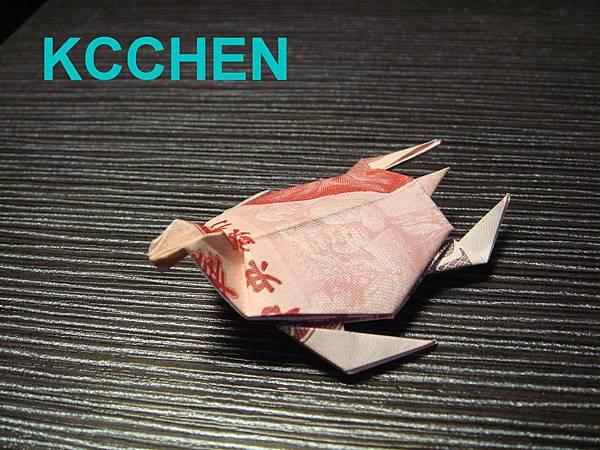 紙鈔摺紙 海龜 dollar bill origami2