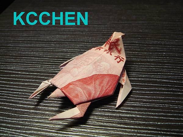 紙鈔摺紙 海龜 dollar bill origami3