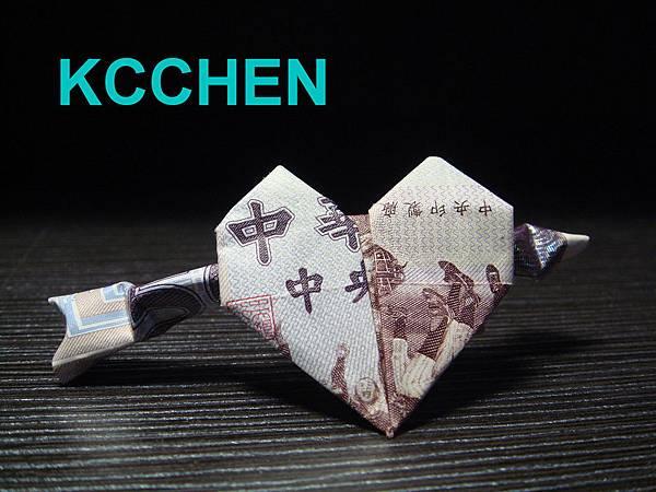 鈔票摺紙 心戒指 dollar bill origami6
