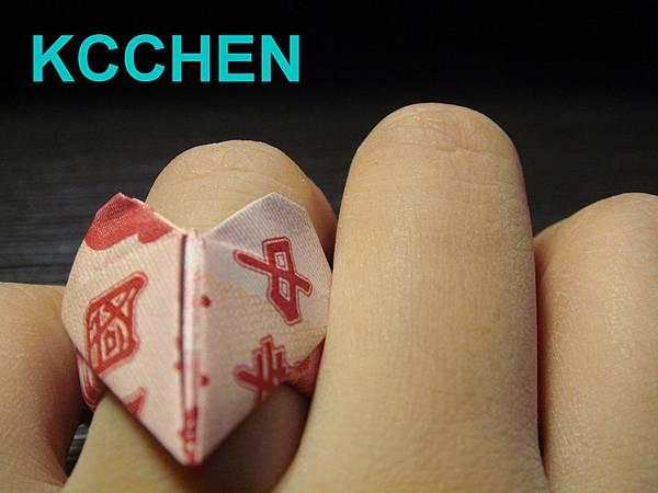 鈔票摺紙 心戒指 dollar bill origami8