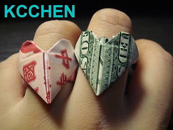 鈔票摺紙 心戒指 dollar bill origami9