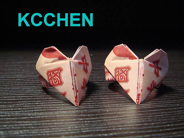 鈔票摺紙 心戒指 dollar bill origami10
