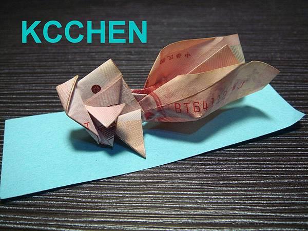 鈔票摺紙 金魚 dollar bill origami1