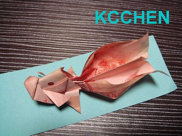 鈔票摺紙 金魚 dollar bill origami2