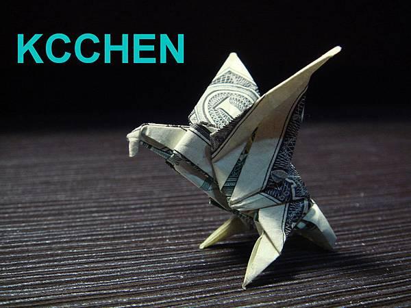 鈔票摺紙 美金老鷹 dollar bill origami1