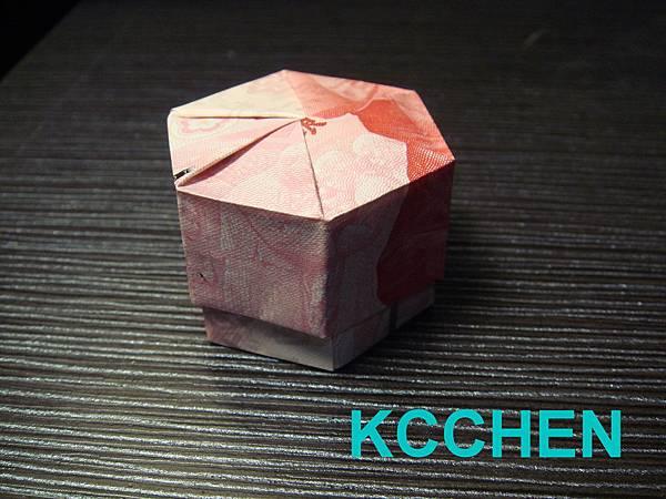 鈔票摺紙 盒子 dollar bill origami1