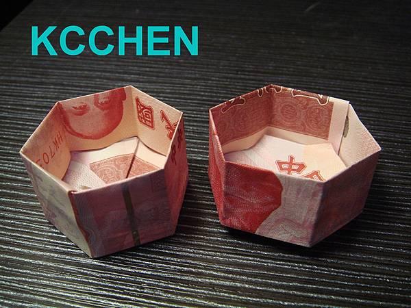 鈔票摺紙 盒子 dollar bill origami2
