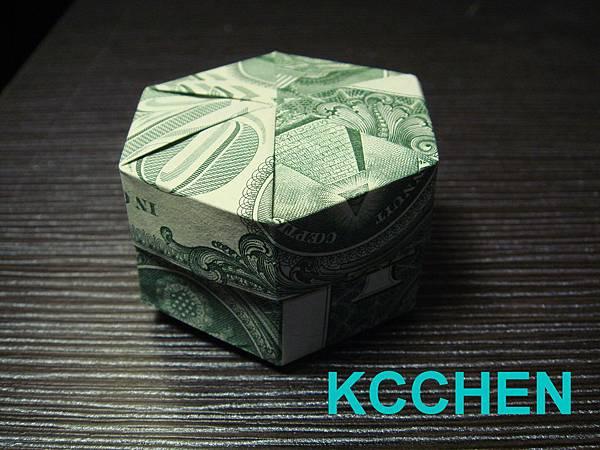 鈔票摺紙 盒子 dollar bill origami6