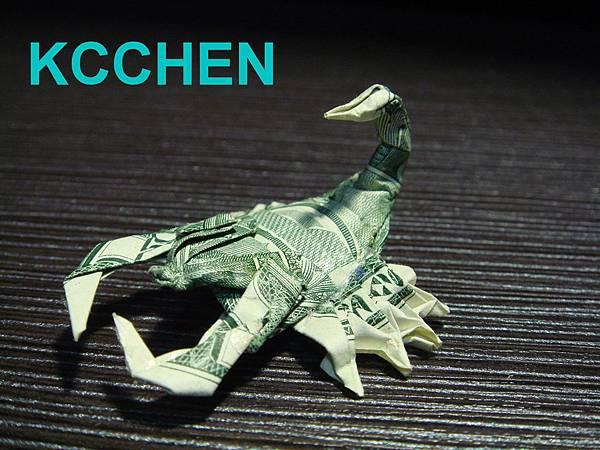 鈔票摺紙 蠍子 dollar bill origami4