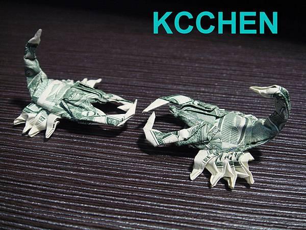 鈔票摺紙 蠍子 dollar bill origami8
