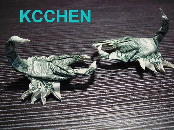 鈔票摺紙 蠍子 dollar bill origami13