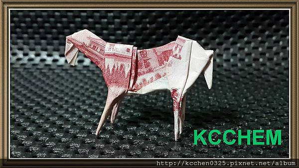 台幣摺紙-馬