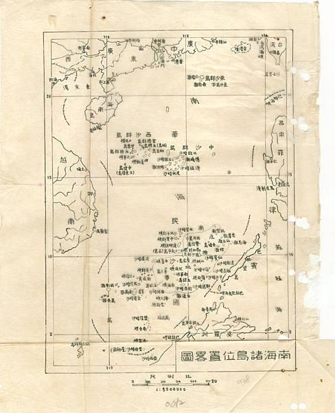 民國36年南海諸島位置圖