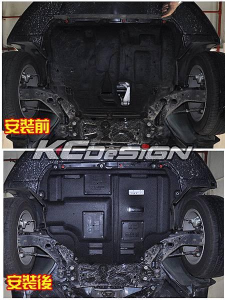 Focus MK3 加裝下護板.jpg