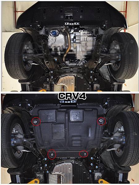 CRV4 安裝下護板.jpg