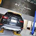 BMW F48 X1 18i 升級 KCDesign 全車底盤結構桿_008.jpg