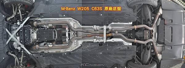 C63S 原廠底盤一覽圖.jpg