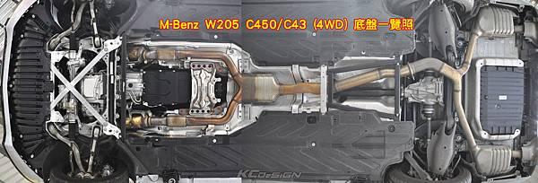 C43C450 底盤一覽圖.jpg