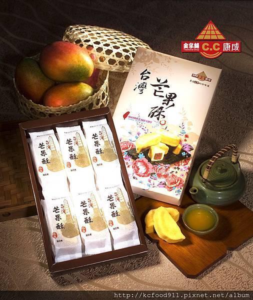 芒果酥產品圖_有背景.jpg