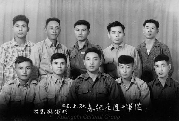 郎雄從軍十周年