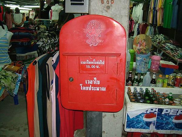 芭東夜市普吉島郵筒